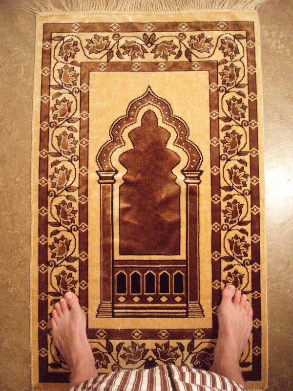 Prayermat.jpg