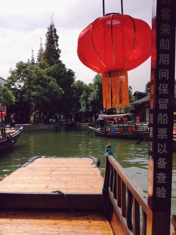 kiina.jpg