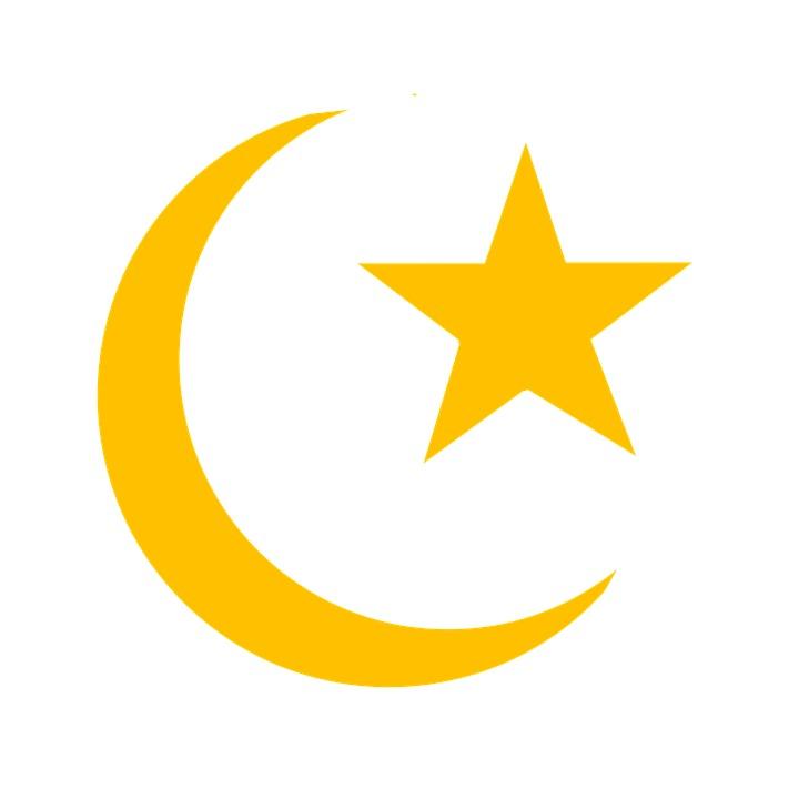Vihertävä islam: katsaus islamilaiseen ympäristöliikehdintään