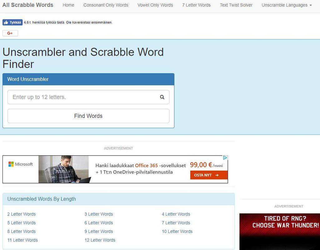 allscrabblewords 01.jpg